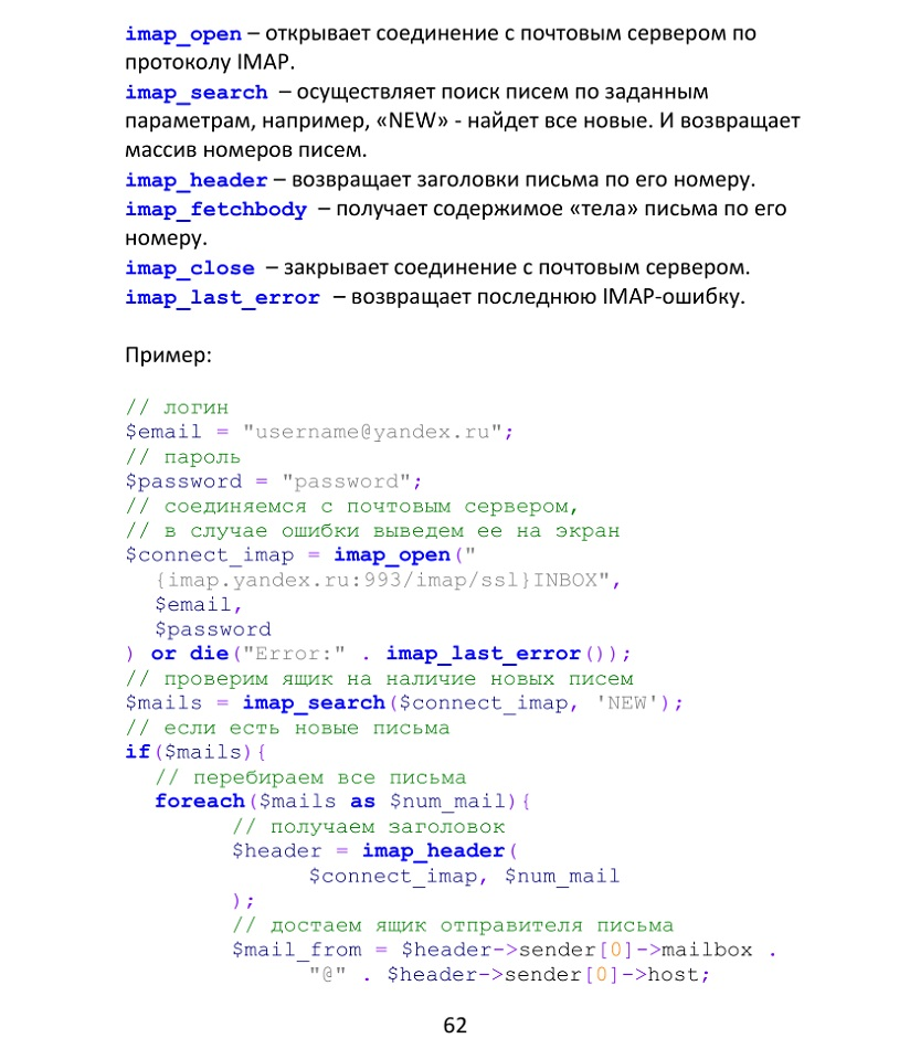 HTTP://URLAUB-IN-DER-PROVENCE.COM/BOOK/EBOOK-LEONARDOS-GEHEIMNIS-2007/