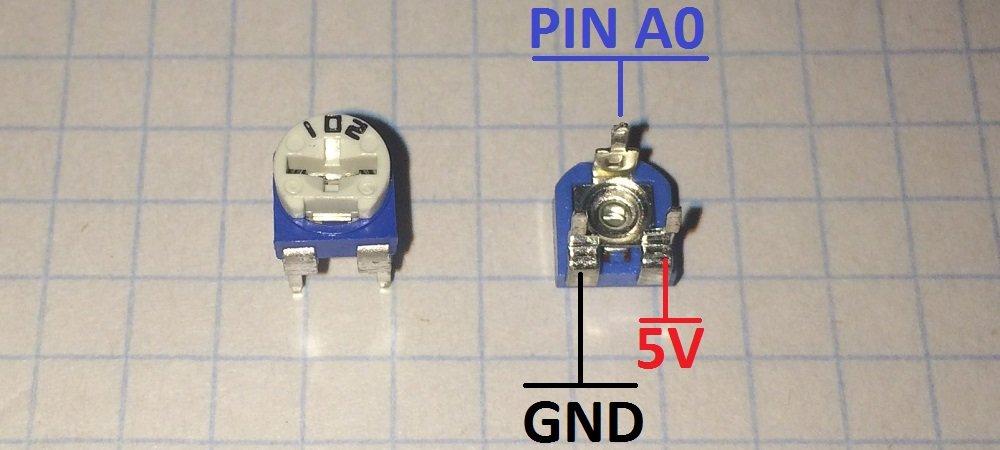 Подстроечный резистор 102 и arduino